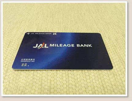 JALのマイレージカード