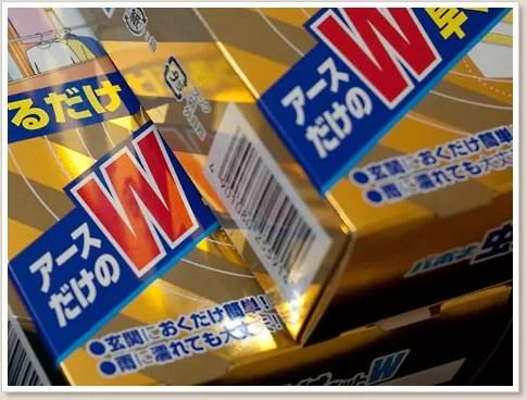 金色のパッケージ
