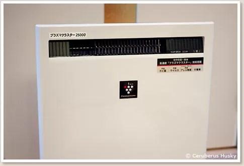 IG-B200-W