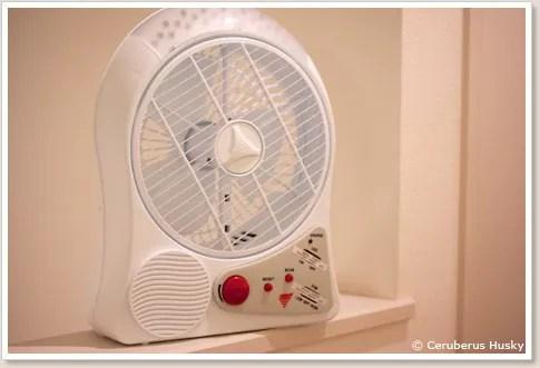 充電式サーキュレーター LED ライト・FM ラジオ付き circ-001