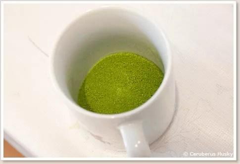 菜食習慣 ほんのり甘い やずやの豆乳青汁の中身