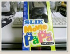 Thumbnail of post image 141