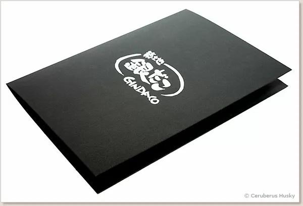 銀だこのブラックカード