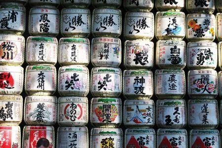 Barriles de sake en el Santuario Meiji, en Tokio, Japón