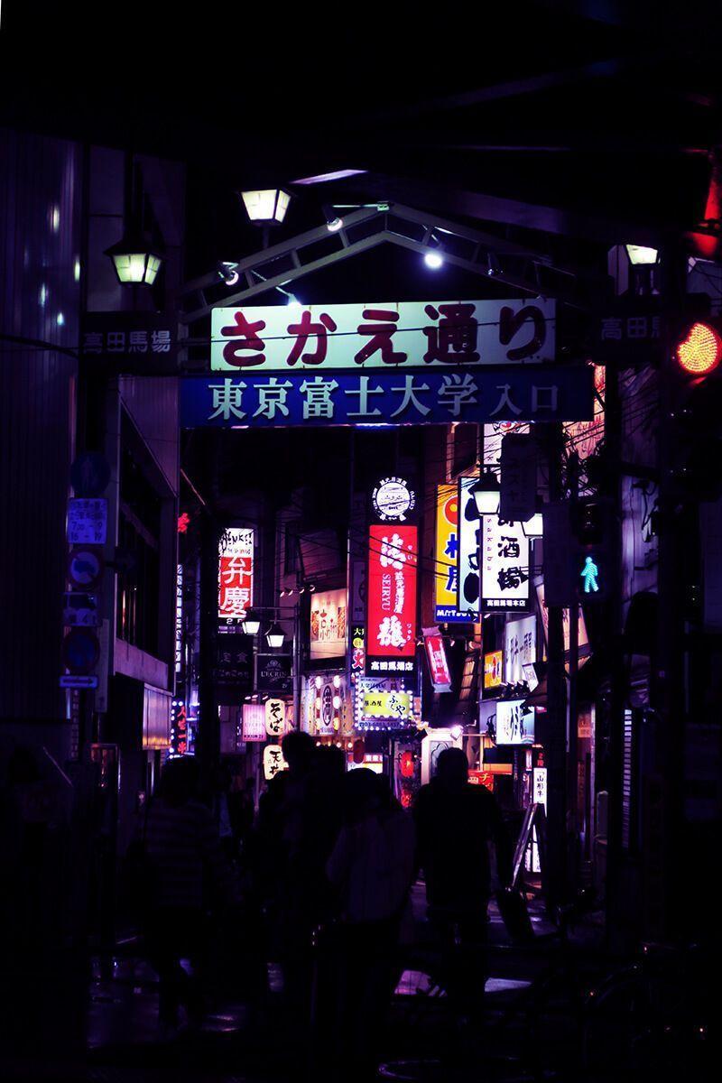 Guía de viaje: Tokio Shin Okubo