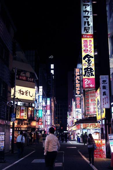 Guía de viaje: Tokio Shinjuku