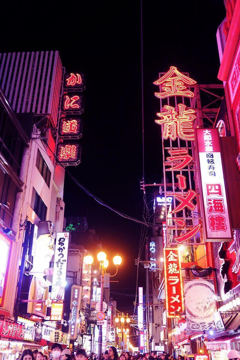Guia de viaje: Osaka - Dotonbori