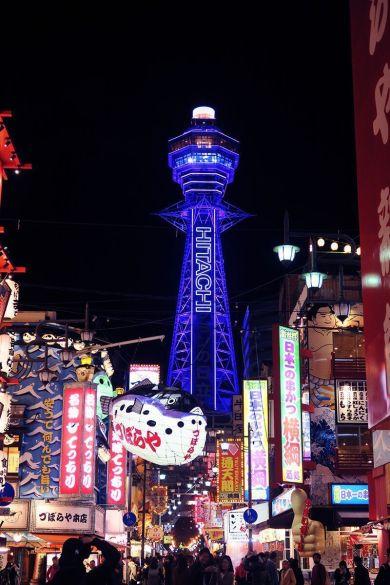 Guia de viaje: Osaka - Shinsekai, Tsutenkaku
