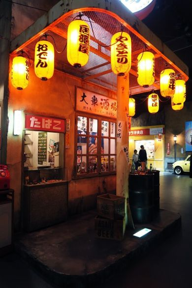 Guia de viaje: Tokio pt.3 - Asakusa, Akihabara, Odaiba