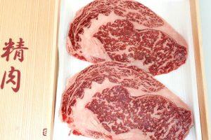 Corte de carne Wagyu