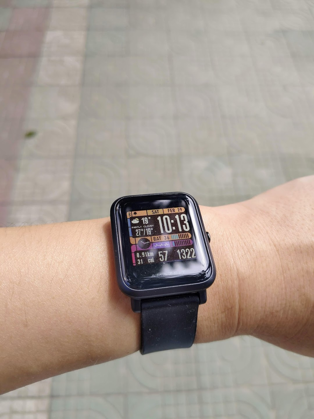 amazfit-bip-scr-visual-outdoor-backlight-off
