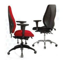 Swivel Chair Risers Fruitwood Chiavari Chairs Wedding Aircentric Ergonomic High Back Air Flow Series   Cessi Ergonomics