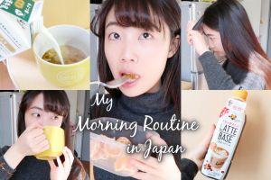 GRWM-我在日本的每個早晨|Everyday Morning Routine in Japan