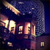 Shanghai - French Concession 2