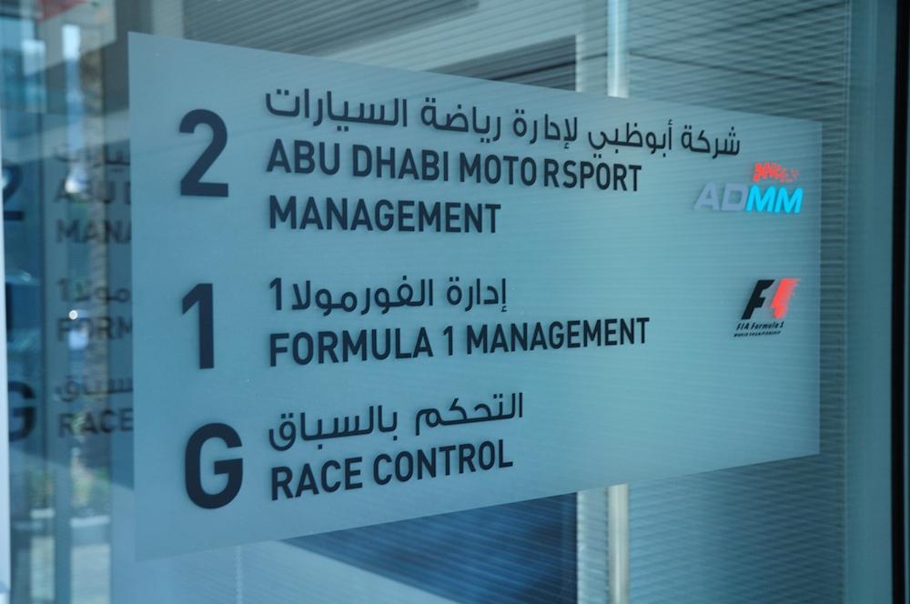 Abú Dhabí | Okruh F1