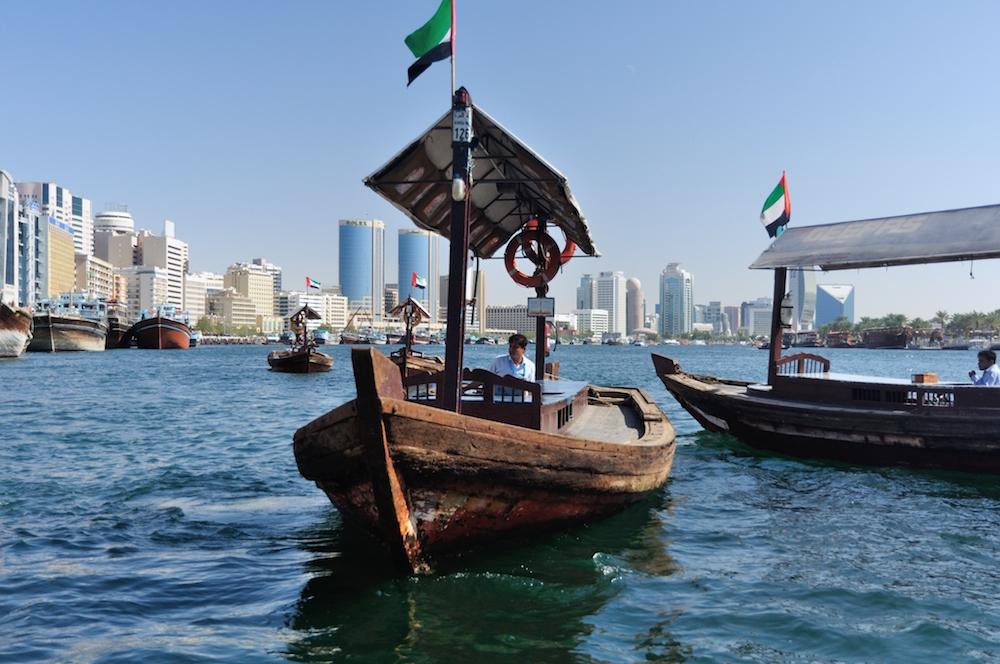 Dubaj | Khor Dubai