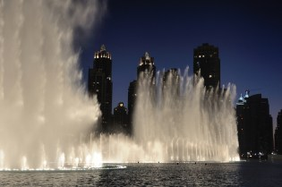 Dubaj | The Dubai Fountain