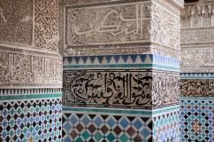 Fes | Medersa el-Attarine
