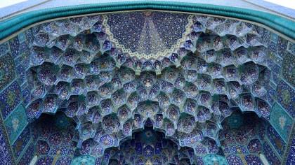Írán 2017