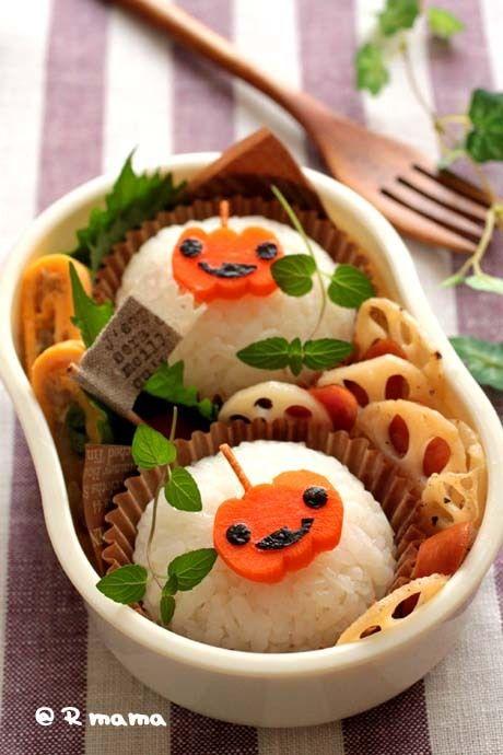 Bento d'automne spécial Halloween