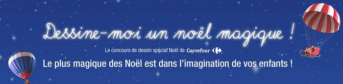 Dessine-moi un Noël magique avec Carrefour