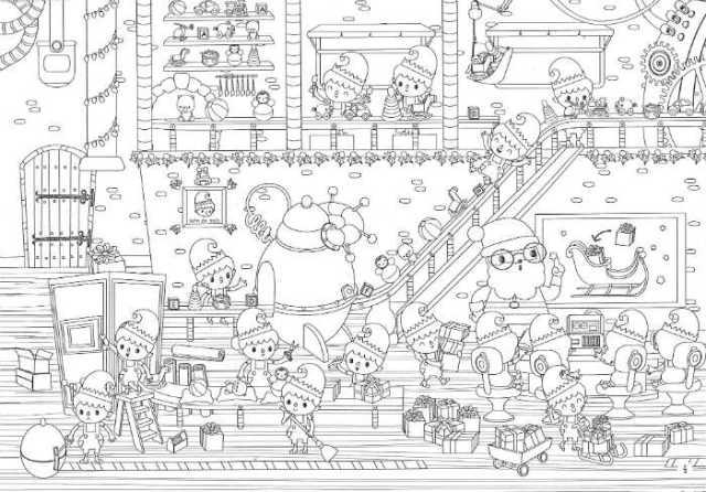Coloriages de Noël : fabrique de jouets et lutins
