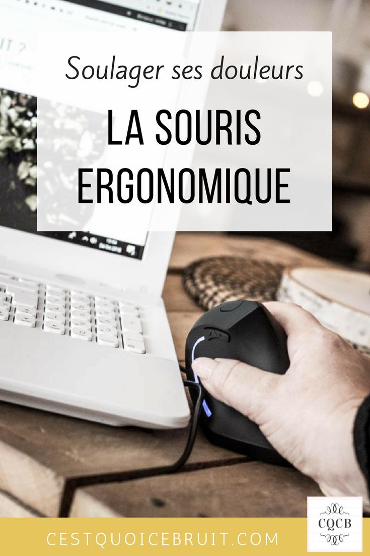 Utiliser une souris ergonomique pour soulager ses douleurs chroniques dans la main liées à l'ordinateur #blogueuse #ordi #douleurs #douleurchronique #bienetre
