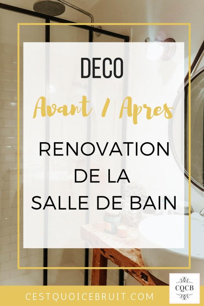 Décoration : rénovation de la salle de bain avant après #decoration #renovation #salledebain #avantaprès #bathroom