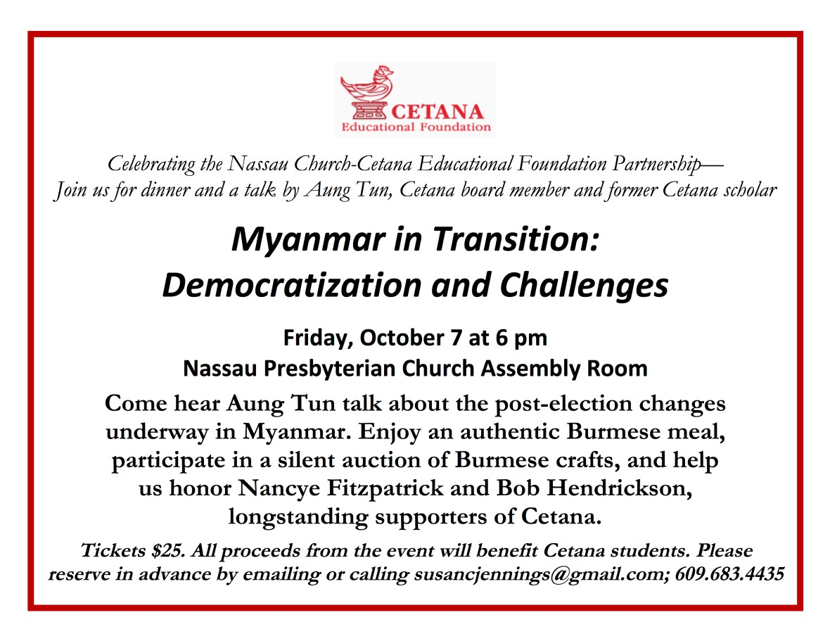 Cetana Educational Foundation Event in Princeton on October 7, 2016