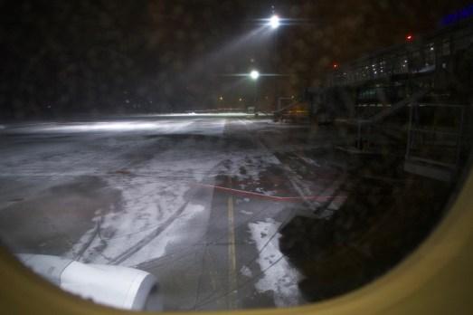 Lviv Airport by night