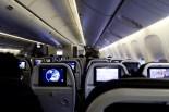 AF 191 - Unterwegs von Bangalore nach Paris. Ich glaube, mein weitester Direktflug. Die ganze Nacht am Gang, ganz hinten im Flugzeug.