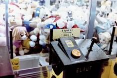 Kirmesautomat auf Pützchens Markt