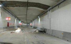 Se reportan daños en el Túnel Sumergido de Coatzacoalcos