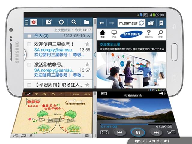 三星推 5.8 吋雙卡新機 MEGA Plus i9152P @ 高雄手機維修iPHONE及各廠牌智慧型手機快速維修 :: 痞客邦