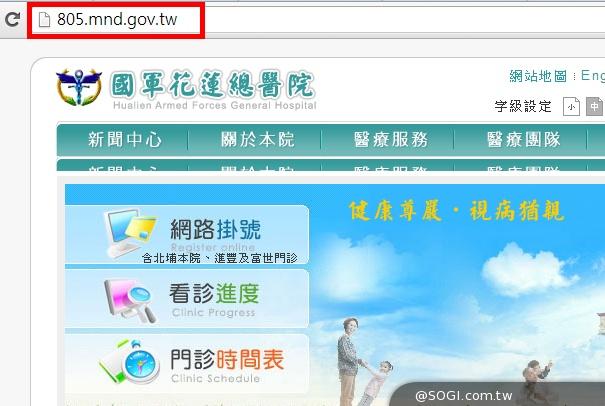 駭客入侵網站植入木馬,360 安全衛士成功防護- SOGI手機王