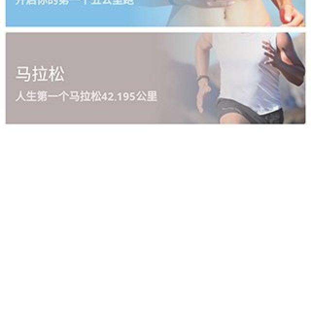小米手環2搶先開箱 螢幕顯示可當手錶用