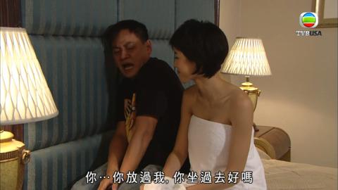 原來愛上賊 - encoreTVB 官方網站
