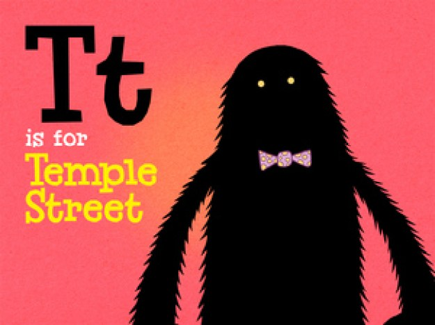 T-Is-For-Temple-Street