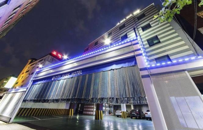 City Park Hotel Seoul Updated 2021