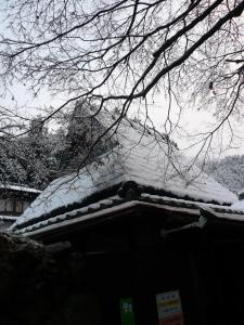 湯元のお宿 民宿 大原山荘(京都市)– 2021年 最新料金