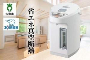 象印 VE電気まほうびん優湯生 CVWB30-WA ホワイト