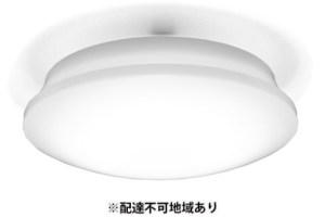 LEDシーリングライト 5.11 音声操作 プレーン6畳調色 CL6DL-5.11V