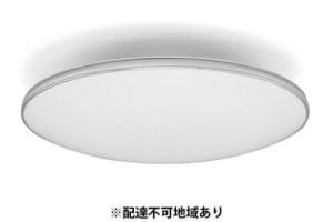 LEDシーリングライト 6.1音声操作 モールフレーム8畳調色 CL8DL-6.1MUV