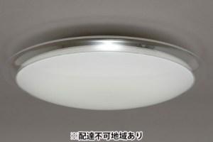 LEDシーリングライト 6.0 8畳調色 AIスピーカーフレーム CL8DL-6.0AIT