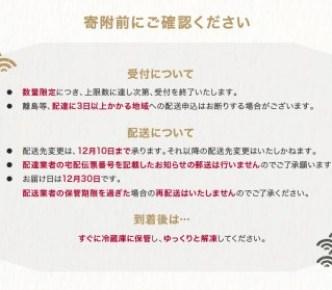 60-[2]東京赤坂あじさい監修 変則五段重【おせち招福】