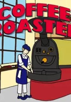 Portada del juego de mesa Coffee Roaster