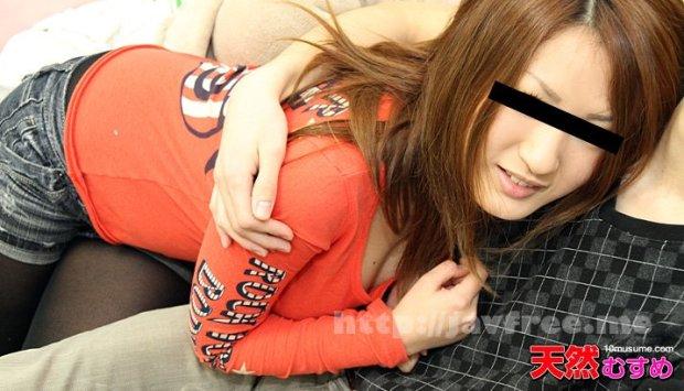 天然むすめ 050311_01 彼女の部屋に泊まりこんでハメまくり前編  〜付き合いたての男女の場合〜