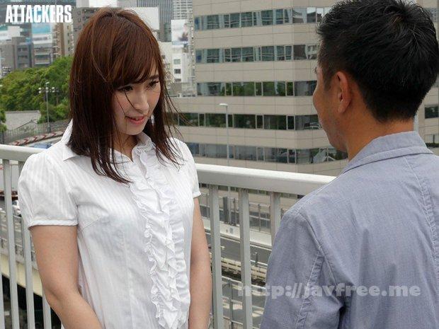 [HD][ADN-194] 社内不倫 惹かれ合うふたり 松永さな