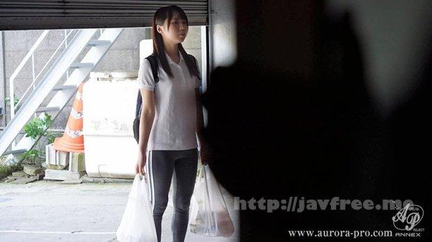 [HD][APNS-256] 飯場の性欲処理女子学生 高山すず