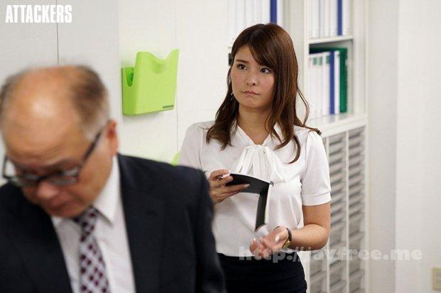 [HD][ATID-329] 僕は今日、彼女をレイプする。 憧れの社長秘書2 柳みゆう